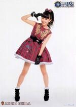 Ayumi Ishida 石田亜佑美 Hello!Project 15 Shuunen Kinen Live 2013 Fuyu ~Viva!~ & ~Bravo!~ Hello! Project 誕生15周年記念ライブ2013冬 ~ビバ!~&~ブラボー!~