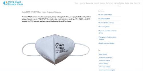 FFP2 mask manufacturer
