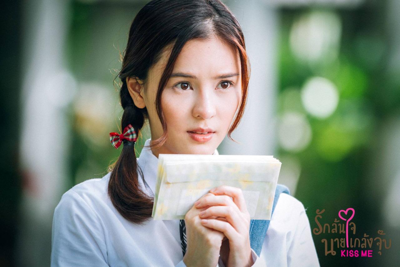 [1ere impression] Kiss me - ep1 & 2 • Thaïlande