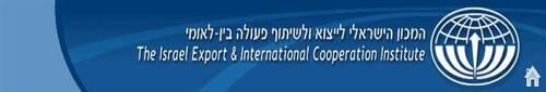 مصر تنقذ تنقذ صادرات إسرائيل من ا