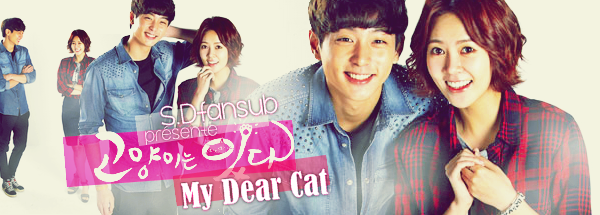 My Dear Cat (05/119)