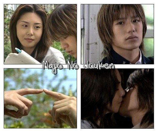 Majo No Jouken (J drama)