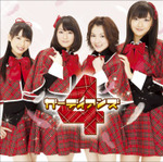 1st single : Omakase♪Guardians