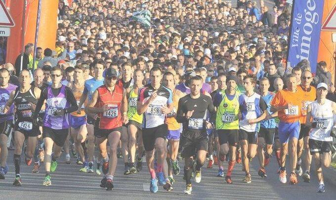 Limoges: Les boucles de Porcelaine 2015 ou l'on était environ 3000 à courir et marcher
