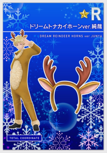 Dream Reindeer - Junya
