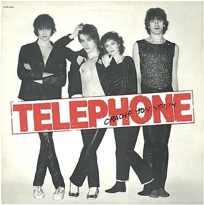 Ze Frenche Ouique - Saison 3 - Jour 2: Téléphone - Crache ton venin (1979)