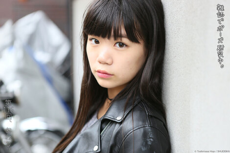 WEB Magazine : ( [Young Jump WEB - Gravure] - |Young Jump - 2017 / N°53 [GAL-CON ONLINE / 116th/第116回] - Sayaka Miura ( 7 PICS )| )