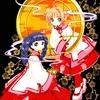Cardcaptor.Sakura.full.883409