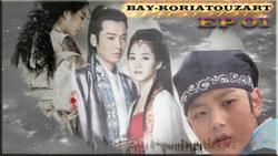 طبل الأميرة جا ميونغ