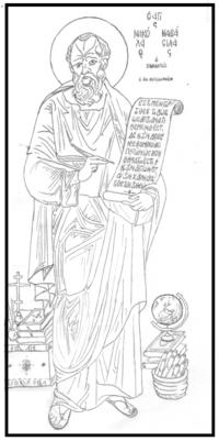 Saint Nicolas Cabasilas († 1391)
