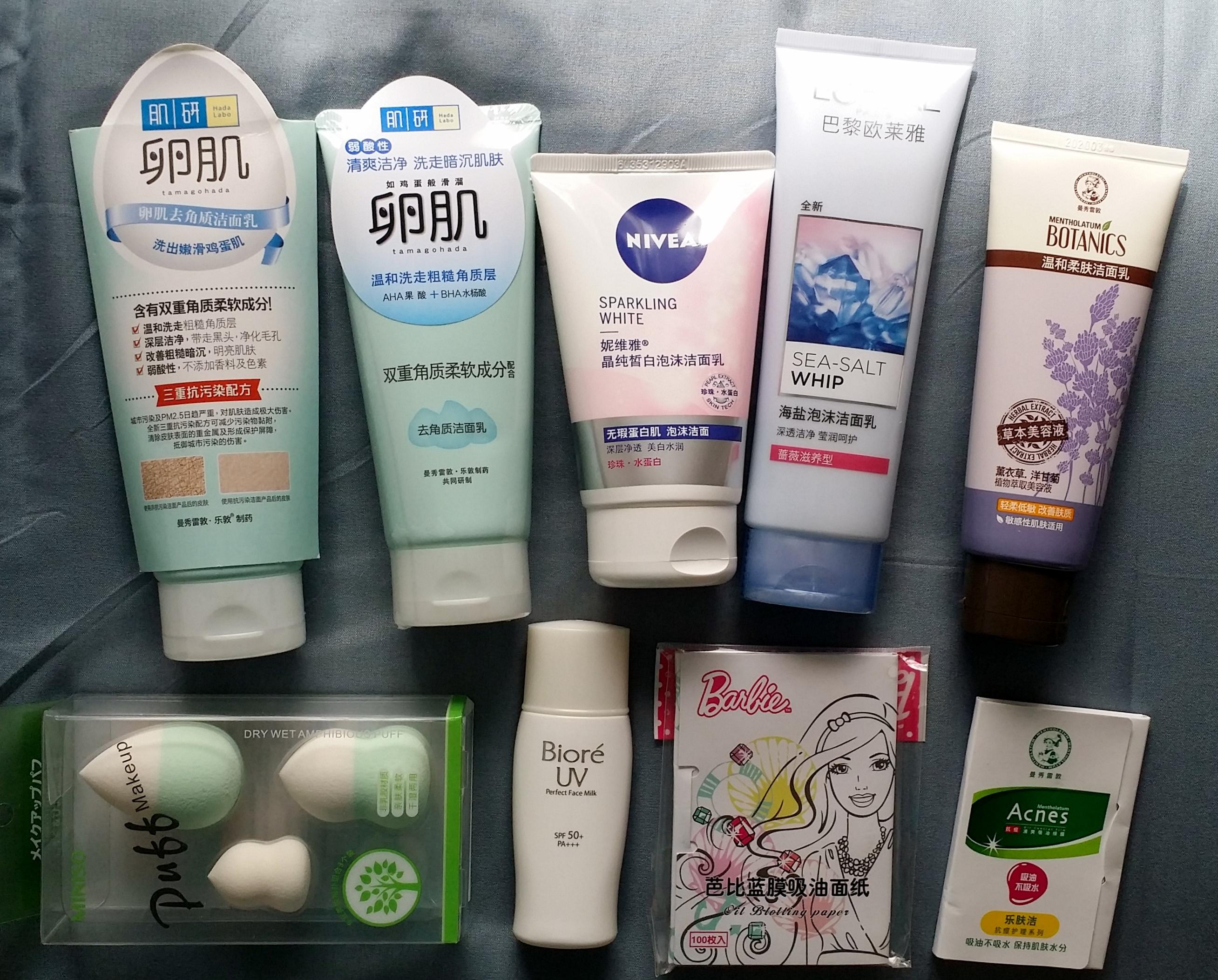 Crèmes nettoyantes Tamagohada – HADALABO (un peu moins de 9e)   Si vous  suivez mon blog depuis quelques temps, vous n êtes pas sans savoir qu au  Japon il ... c62690e5aee