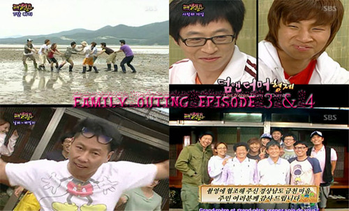 Family Outing Episode 3 et 4 vostfr
