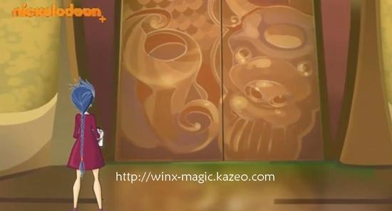 Kalshara face à la salle de la magie sauvage