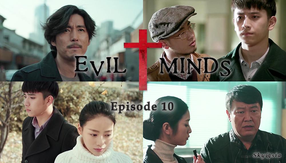 Evil Minds - 10