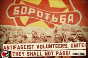 borotba antifascist