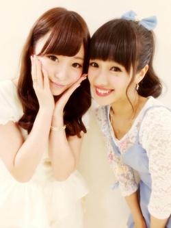 Ishitobi Erika & Maenon Event 13/04