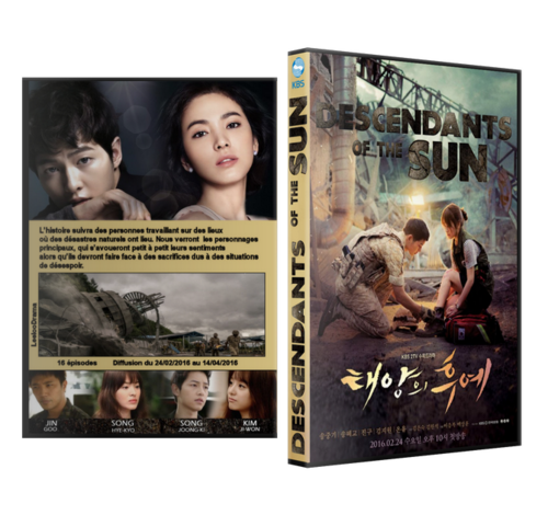 Descendants of the Sun / 태양의 후예