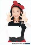 Sakura Oda 小田さくら Hello! Project Maruwakari BOOK 2014 Winter ハロプロまるわかりBOOK 2014 Winter