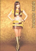 Morning Musume '14 Concert Tour Haru ~Evolution~  Visual Book
