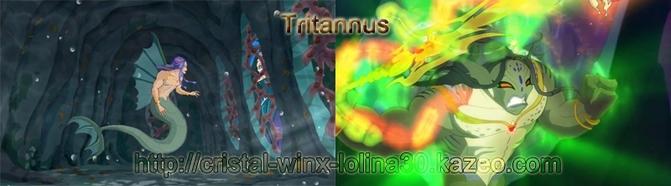 Tritannus pres