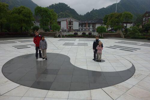 23 au 29 avril - Province du Jiangxi, la province de Chu Yao!