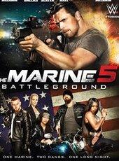 The Marine 5: Battleground : Jake Carter après avoir répondu à un appel de détresse, se retrouve pris pour protéger une personne d'intérêt d'un groupe de motards qui les traque sans cesse. ...-----... Origine du film : Américain  Réalisateur : James Nunn   Acteurs : Mike 'The Miz' Mizanin, Maryse Mizanin, Heath Miller  Genre : Action  Durée : 1h 31min  Année de production : 2016  Date de sortie : 25 avril 2017  Critiques Spectateurs : 3.6