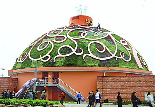 The Indian Pavilion at the World Expo 2010 in Shanghai, China
