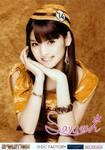 Sayumi Michishige 道重さゆみ Morning Musume '14 Concert Tour Haru ~Evolution~ モーニング娘。'14コンサートツアー春 ~エヴォリューション~