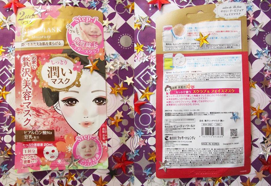 Revue : 3 masques japonais