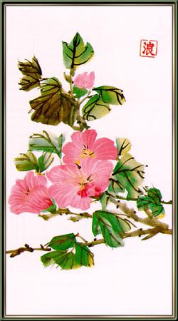 Fleur peinture Chinoise