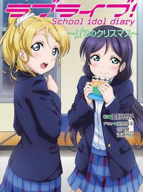 Love Live! School Idol Diary ~µ's christmas~