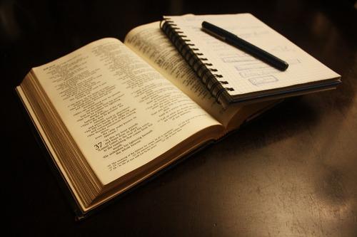 Calendrier Biblique : La Foi - la réponse à l'inquiétude