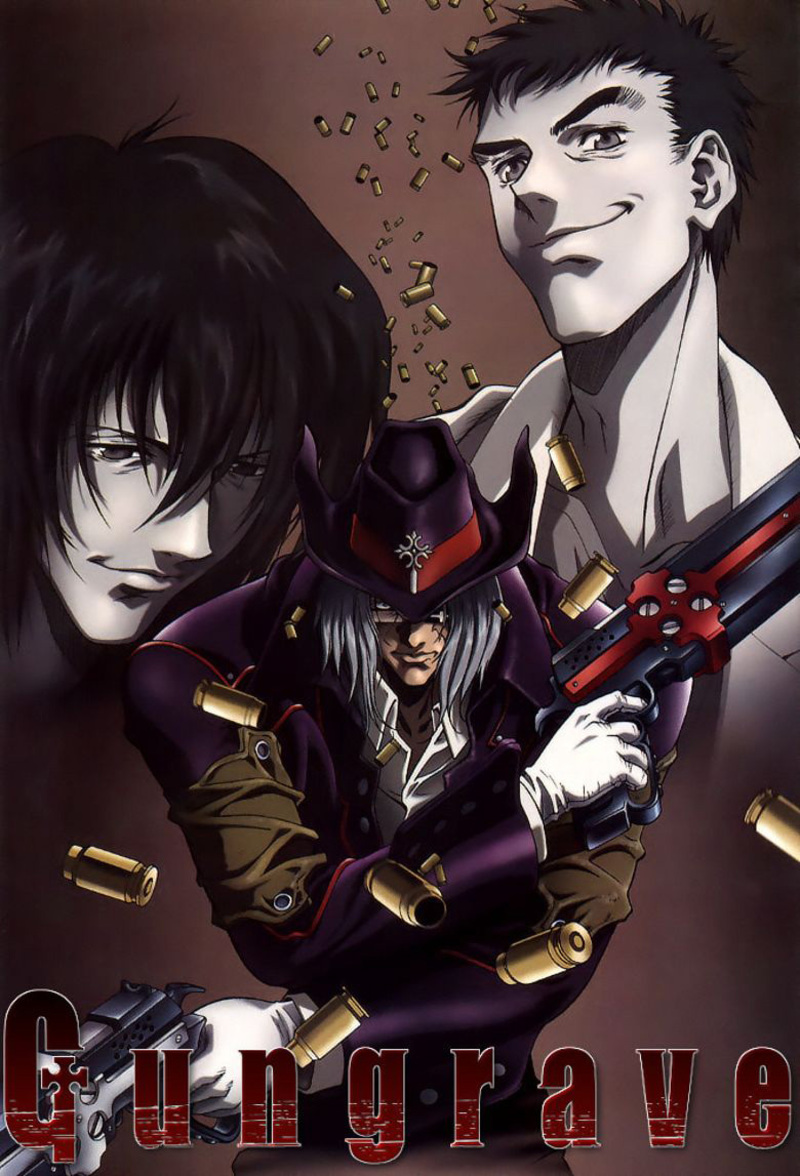 Gungrave : saga mafieuse et monstrueuse