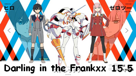 Darling in the Frankxx 15.5