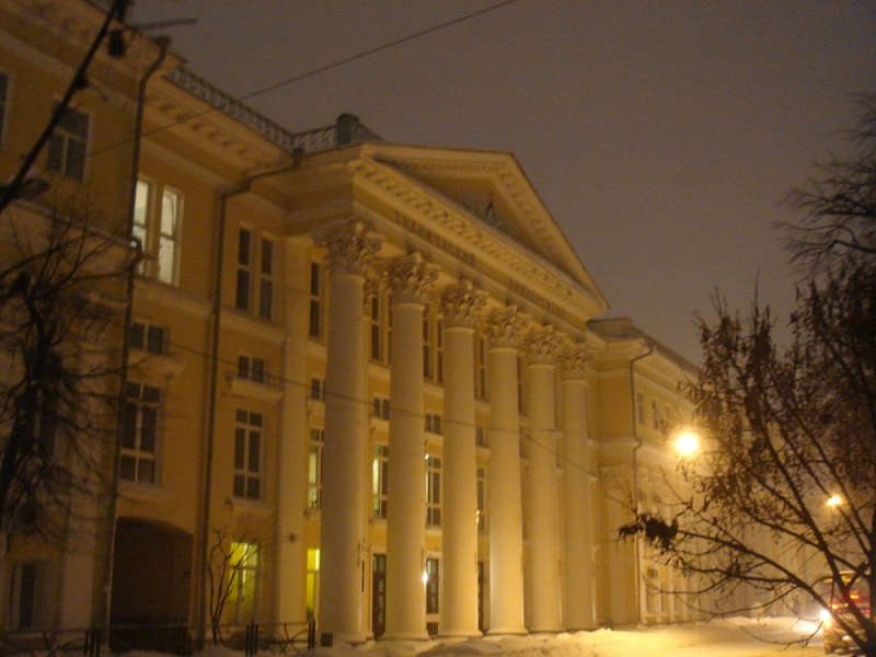 Tatar State University of Humanities and Education (founded on October ...