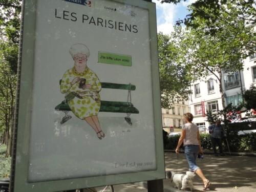affiche parisien Kanako 3531