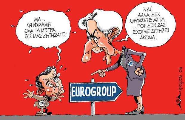 Eurogroup du 11.05.2016