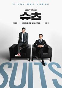 DK- [Dreams] Suits (슈츠)
