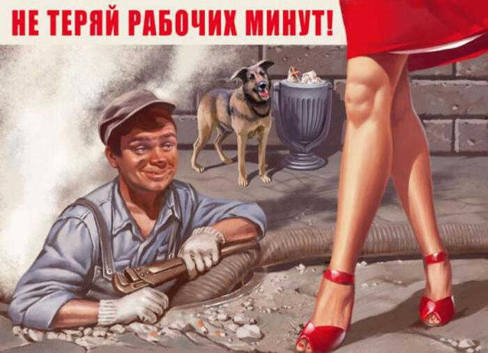 Poster Russe