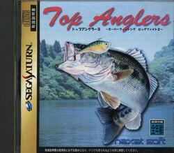 TOP ANGLERS SUPER FISHING BIG FIGHT 2