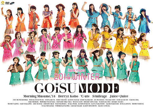 Hello! Project 2014 WINTER ~GOiSU MODE~