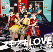 BOOGIE WOOGIE LOVE/KOI WA MAGNET/RANRARUN ~ANATA...