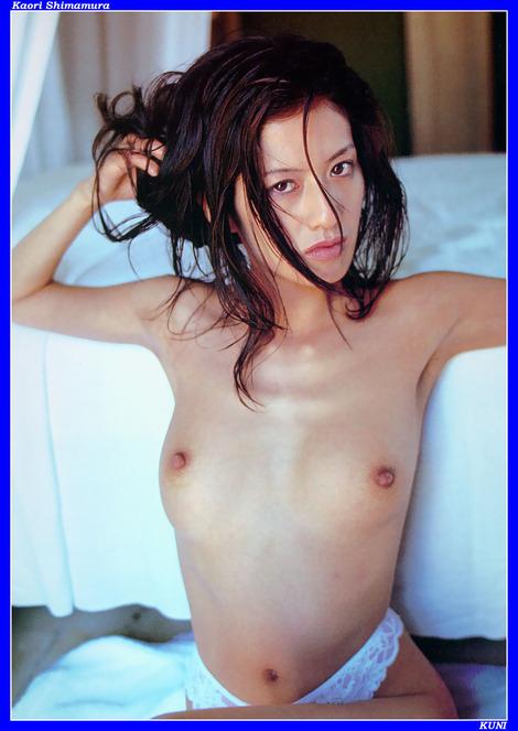 Model Collection : ( [KUNI Scan] -  vol.3  Kaori Shimamura/嶋村かおり )