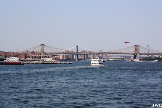 New York : troisième partie