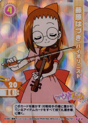 Emilie et son violon