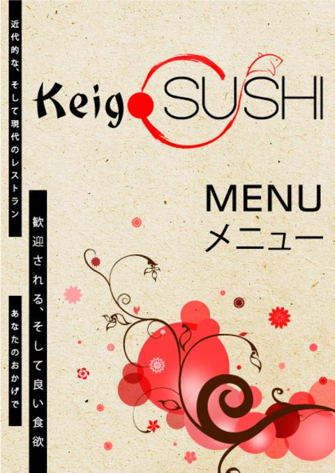 "Restaurent de Sushis ""Keigo Sushi"""