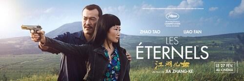 Bilan films 2019