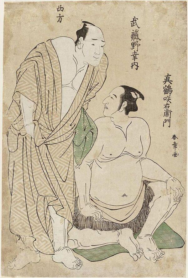 Estampes japonaises de :Katsukawa Shunsho