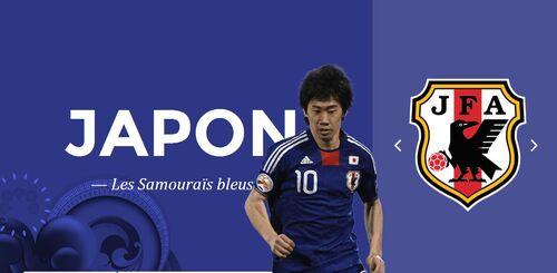 L'équipe samurai blue arrive au Brésil ...