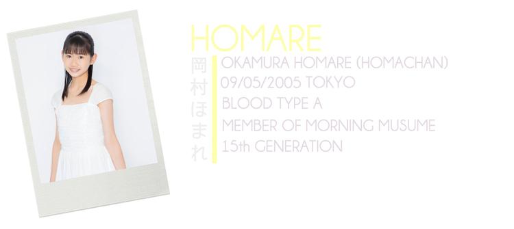 OKAMURA HOMARE